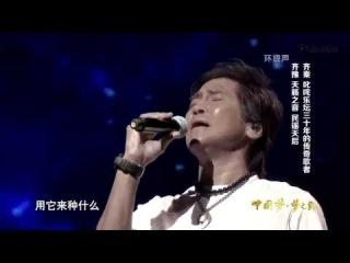 - Chyi Chin | Chyi Yu - [������ �2].