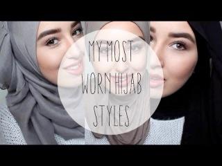 HIJAB TUTORIAL   My 3 most worn hijab styles