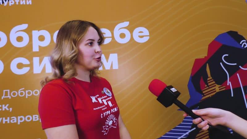 Кузнецова Полина представитель республиканской газеты ЖИВИ