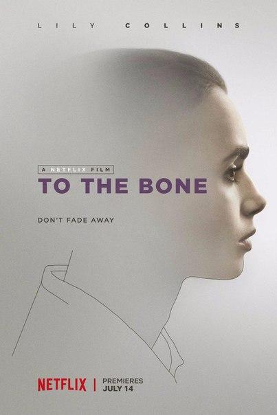 Интересный фильм, заставляет задуматься, показывает довольно популярную проблему изнутри. И еще раз подчеркнули - человеку главное самому захотеть и сделать первый шаг к лечению.