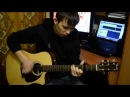 Eminem feat. Rihanna - Love The Way You Lie (Acoustic guitar cover) Fingerstyle