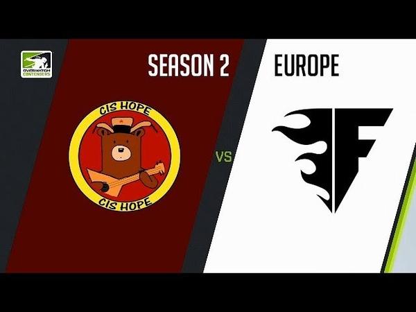 CIS Hope vs Copenhagen Flames Part 2 OWC 2018 Season 2 Europe