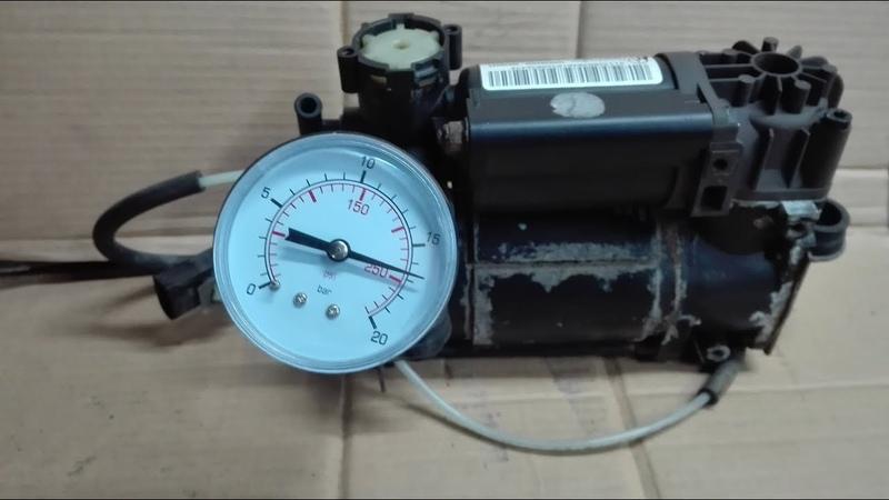 Ремонт компрессора AMK airmatic W221
