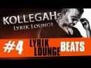 KOLLEGAHs LYRIK LOUNGE 13 - Der Personal Trainer (Beat by Joznez Johnny Illstrument)