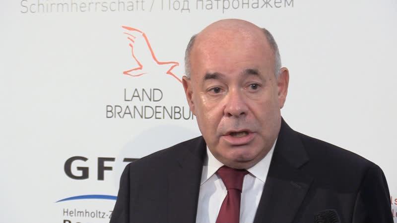 Россия — важный энергетический партнёр для Германии: Швыдкой на конференции в Потсдаме. ФАН-ТВ