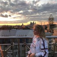 Ульяшка Опастность | Москва