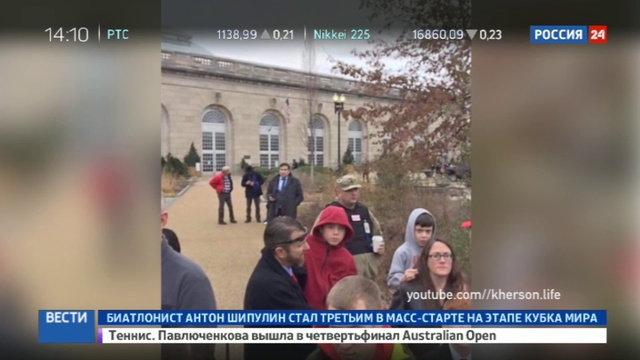 Новости на Россия 24 • Саакашвили смотрел на инаугурацию Трампа из кустов у забора