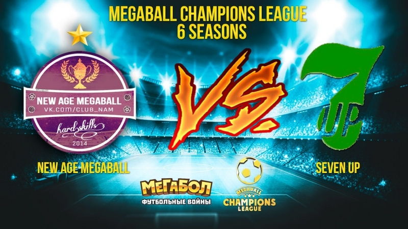 MCL6: Seven Up vs New Age Megaball (6 тур, BDN Group)
