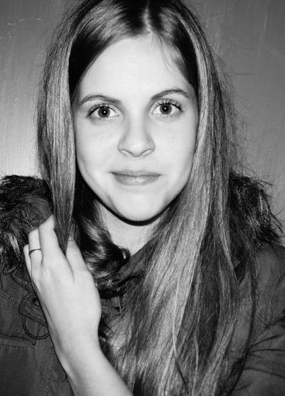 Аня Яковлева, 4 февраля , Пенза, id95908602