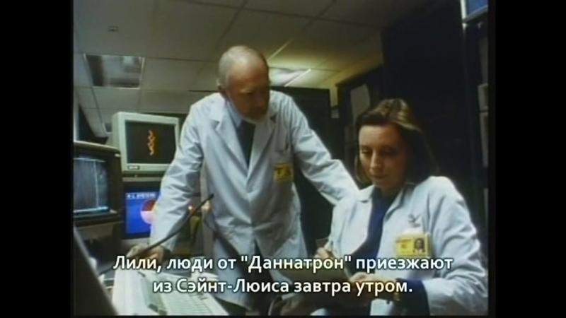 Лабиринт Правосудия 2x02 Удар из Космоса (Star Struck) (1987) (Rus Sub)