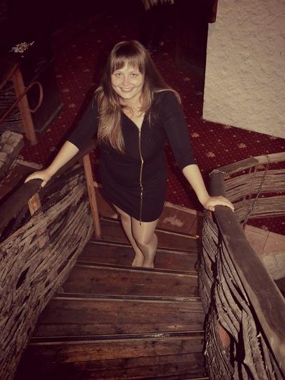 Екатерина Басенко, 18 мая 1987, Комсомольск-на-Амуре, id10481248