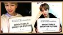 [강다니엘 박지훈/워너원] Wanna One X Girls' Education (유네스코) - [forbrightgirls] 소녀교육 캠페인 CUT
