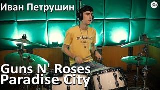 🔥Обучение игре на барабанах в Красноярске – Иван Петрушин - Guns N' Roses - Paradice city🔥