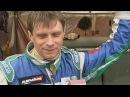 Кольцевые автогонки Чемпионат России RTCC 1 этап Красноярск
