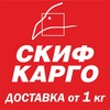 Скиф-Карго, транспортная компания