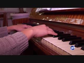 50 лет - это только начало новых достижений. В 2018 году Черноморская детская музыкальная школа отмечает свой полувековой юбилей