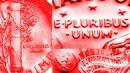 E pluribus unum к дроблению МД