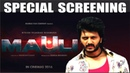 Special Screening Of The Marathi Film Mauli | Riteish Deshmukh | Saiyami Kher | Genelia Deshmukh