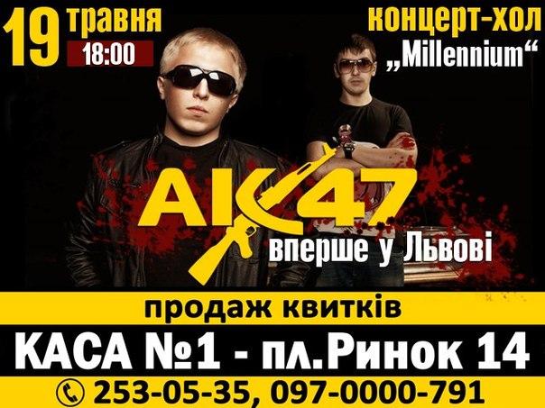 http://cs419817.vk.me/v419817556/7dd3/XClMwxaoSWI.jpg