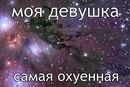 фото из альбома Лехи Ларионова №14