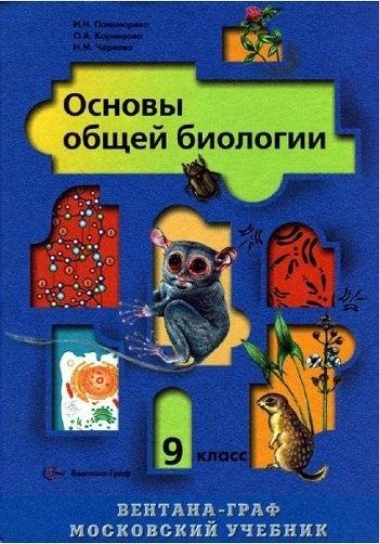 Гдз по Алгебре 7 Класс Мордкович Задачник 2 2010