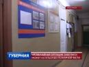 Чрезвычайная ситуация Заволжск может остаться без пожарной части