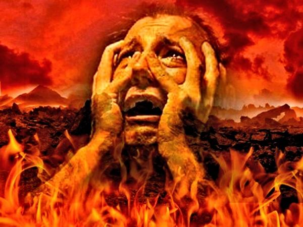Что такое ад