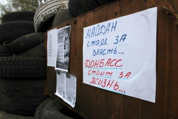 Ситуация в Углегорске остается напряженной, продолжаются бои, - штаб АТО - Цензор.НЕТ 8298