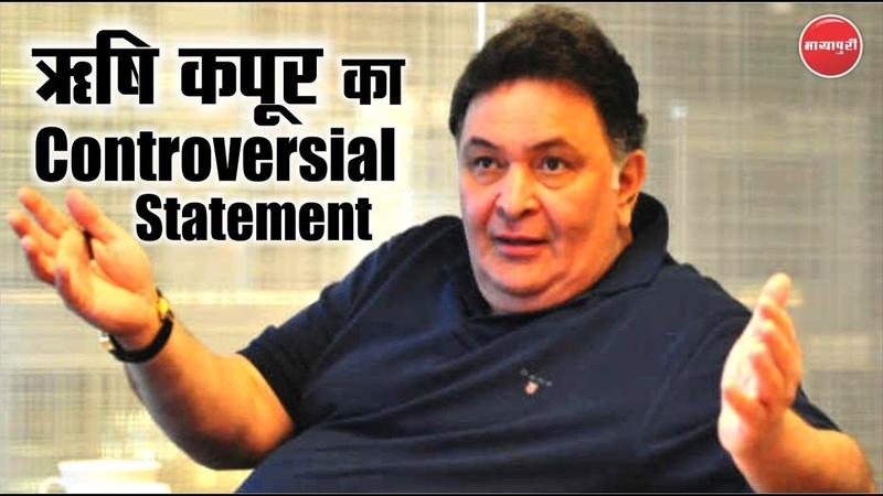 Media Ke Samne Rishi Kapoor Ne Share Ki Controversial Statement | Mulk