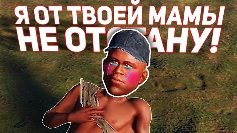 RUST - ОЧЕНЬ ЗЛОЙ ШКОЛЬНИК!!