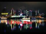 X-Pertz Music Chris Forks - Alone Like That! (Noize Ryder Bootleg Mix)