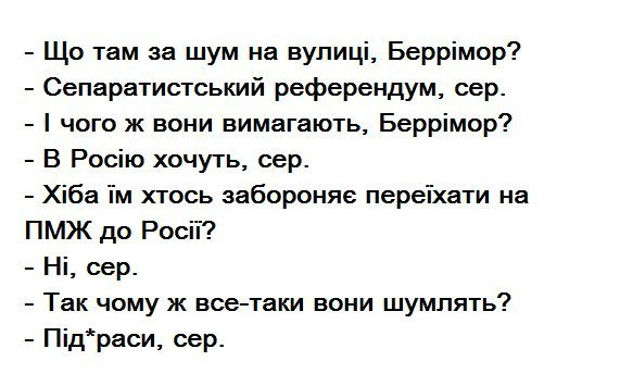 """Бандиты """"ДНР"""" и """"ЛНР"""" поделились на несколько групп, - Филатов - Цензор.НЕТ 9385"""