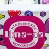 GELATO (Минск)
