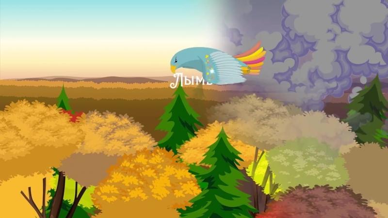 Мультфильм Селькупы-люди живой земли