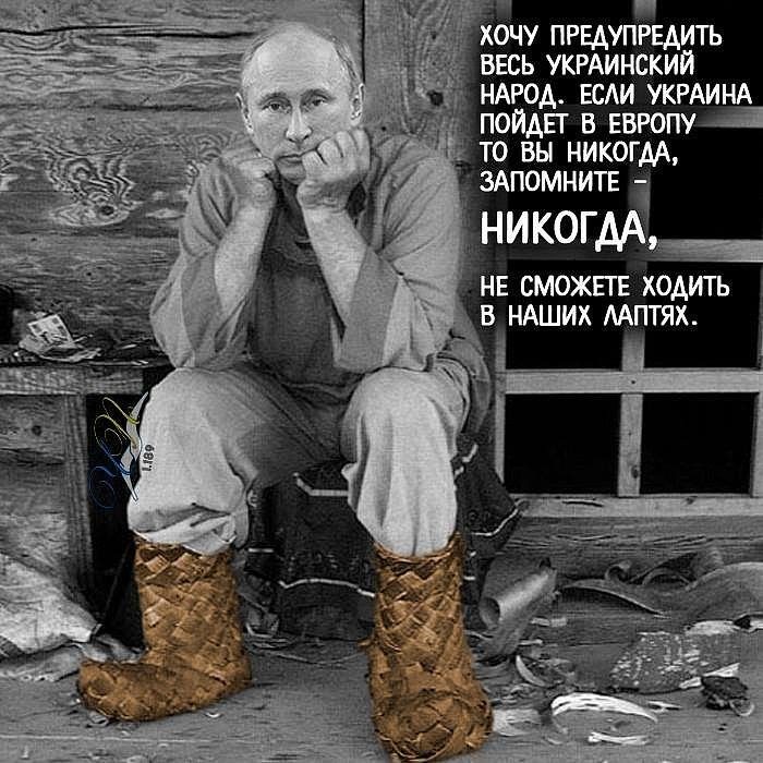 Путин повторил фейковую новость Первого канала про беженца, якобы оправданного в Европе по делу об изнасиловании - Цензор.НЕТ 6910