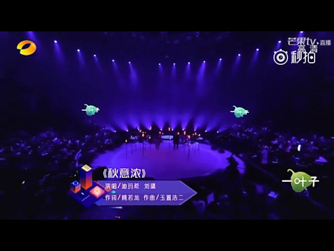 Dimash sing The Autumn with dear 秋意浓 Come Sing with Me pt.7