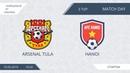 AFL19. EuroLeague. CAO/VAO. Division A. Day 3. Arsenal Tula - Hanoi