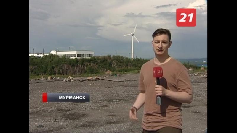 Ветропарк вдоль дороги на Териберку: миф или реальность?