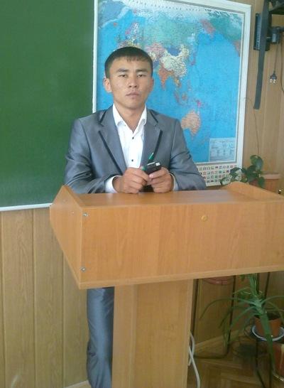 Kosai Egizgaraev, 27 января , Архангельск, id193684275