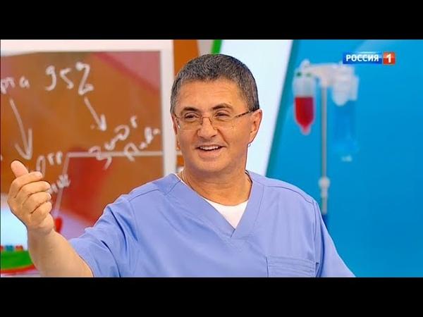 Доктор Мясников об алкоголе, как нас обманывают в интернете, хирургическое лечение артроза