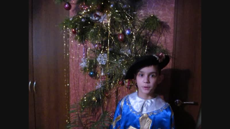 Поздравление с Новым Годом от Стельмащука Саши 3 04 2009 года рожденияот Копия MVI 1621