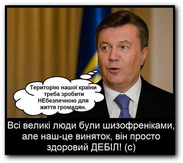 Инвесторы ожидают, пока Украина сделает выбор между ЕС и Таможенным союзом - Цензор.НЕТ 4304