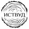 Мебель из дерева и предметы интерьера | Воронеж