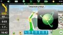 Навител навигатор для Андроид