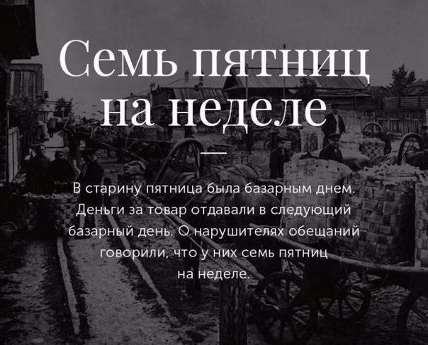 Фото №456258323 со страницы Каролины Романовой