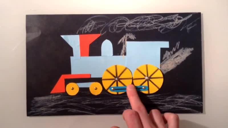 Книжка с механизмами с курса Фабрика книг для детей старше 5 лет