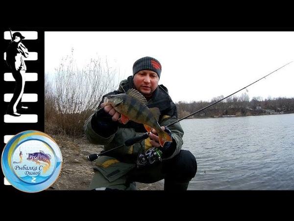 Подстава с дохлым окунем..рыбалка на микроджиг БОМБА