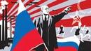 Русская пропаганда, русские хакеры, русское вмешательство в выборы - инфоблокада прорвана