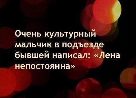 Фото №456240440 со страницы Ольги Васильевой