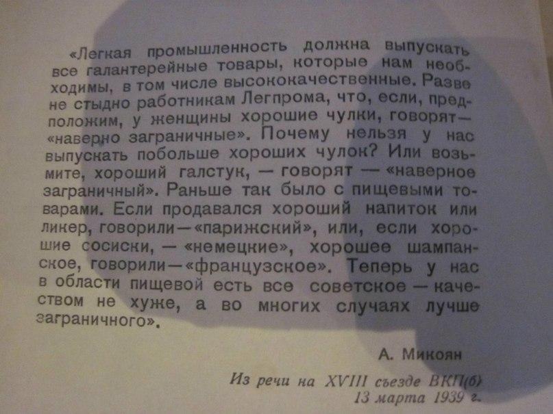 рецепты из книги середины прошлого века!